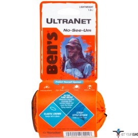 AMK BEN'S ULTRANET HEADNET NO-SEE-UM PROTECTION 1.0 OZ