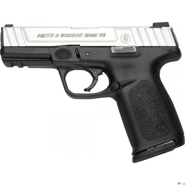 .40 SW, Get Your Guns America